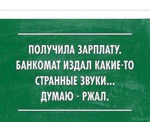 Сеть возмутила информация о зарплате учителей в 115 тысяч