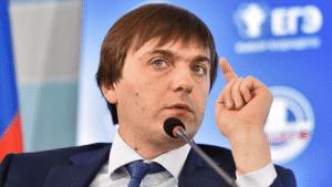 Министр просвещения Кравцов: в сфере образования революции не нужны