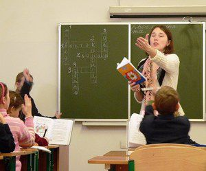 Педагогам дадут денег?: Госдума взялась за зарплаты учителей
