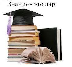 Путин назвал чушью слухи о переходе на полностью платное образование