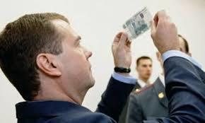 Медведев: «Ливанов – не рубль, чтобы всем нравиться»