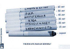 Российских школьников на диспансеризации протестируют на курение