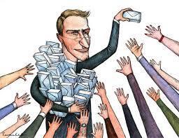 За зарплаты учителей отвечают директора школ