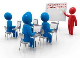 Новый профессиональный стандарт учителя должен начать действовать к 2018 году