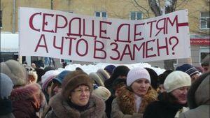 Учителя Забайкалья пожаловались Голодец на компенсации за оплату ЖКХ