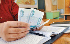 Снижается интерес к профессии: в Дагестане собираются увеличить зарплату педагогам
