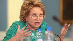 В.Матвиенко предложила выделить федеральные деньги для оснащения школ теплыми туалетами