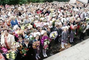 В школах Владимира открытыми остаются более 200 вакансий учителей