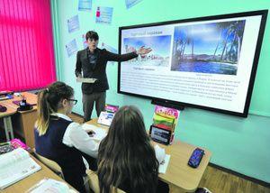 Март – самое депрессивное время для учителей