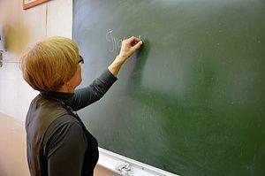 Дефицит учителей в Подмосковье составил два процента