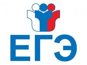 Порядок проведения ЕГЭ в ближайшие два года останется прежним