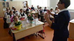 Детям работающих в школе учителей могут дать приоритет при зачислении
