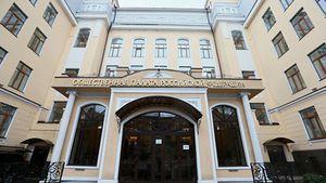 ОП запустит экспертизу реформы образования в России за 25 лет
