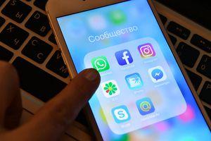 Для российских учителей разработают правила поведения в соцсетях