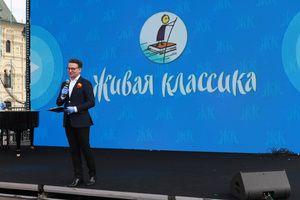 На Красной площади состоялся суперфинал Международного конкурса чтецов «Живая классика»