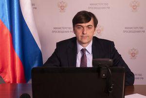 Сергей Кравцов открыл Всероссийскую акцию в поддержку выпускников страны «Последний звонок – 2020»