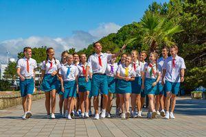В «Орлёнке» открылась виртуальная школа вожатых