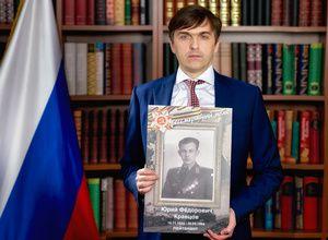 Видеообращение Министра просвещения Сергея Кравцова, посвящённое Дню Победы