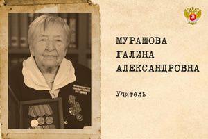 Министерство просвещения предложило собрать истории и фотографии в память об учителях-ветеранах, воевавших во время Великой Отечественной войны