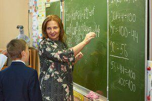 Минпросвещения России запускает акцию «Мой учитель»