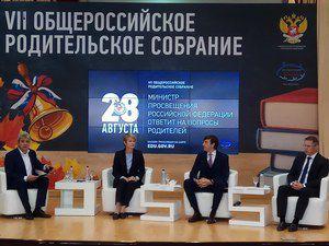 Объявлены направления тем итогового сочинения для одиннадцатиклассников в 2020/21 учебном году