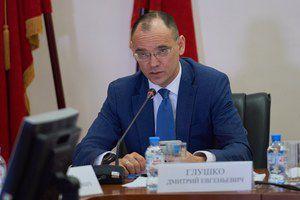 Дмитрий Глушко принял участие в межрегиональном педагогическом форуме «Человек в цифровом мире» в Калининградской области