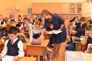 Открыт набор российских учителей и методистов для участия в совместном проекте России и Узбекистана