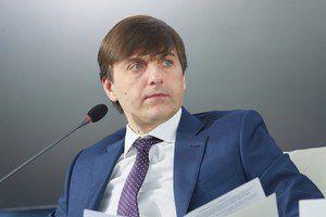 Министр просвещения Сергей Кравцов: «В России будет создан экспертный педагогический совет»
