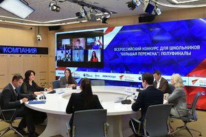 Екатерина Толстикова подвела итоги дистанционного этапа конкурса «Большая перемена»
