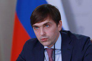 Сергей Кравцов рассказал о ключевых приоритетах современной молодёжи