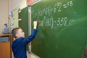 В Ставропольском крае продолжается реализация мероприятий нацпроекта «Образование»