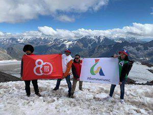 На вершине горы Эльбрус развёрнут флаг в честь юбилея системы профессионально-технического образования