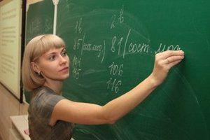Минобрнауки предлагает обществу обсудить проект профстандарта учителей