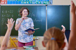 В Ульяновске организован интегративный лагерь для педагогов