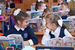 Дмитрий Глушко: «Любые поборы с родителей недопустимы, обеспечение школ – зона прямой ответственности регионов»