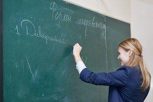 Занятия в новом учебном году начнутся с учётом требований Роспотребнадзора
