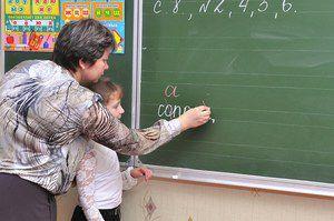 Виктор Басюк принял участие в педагогической конференции в Хабаровском крае