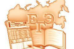 ЕГЭ по математике не будет сложнее, чем в 2012 году - разработчики КИМ
