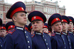 Вопросы развития молодёжного казачьего движения обсудили на совещании в Кремле
