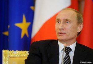 Путину рассказали об убийстве Троцкого ледоколом