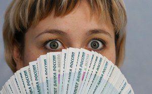 Зарплата педагога. Единороссы предлагают новые правила расчета