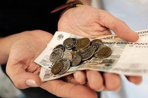 В 2021 году зарплата педагогам будет начисляться по новым правилам. Министерство просвещения