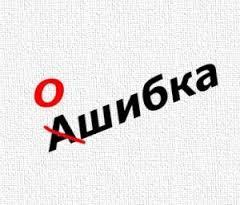 Комиссия РАН не нашла ошибок в учебнике по «Окружающему миру»