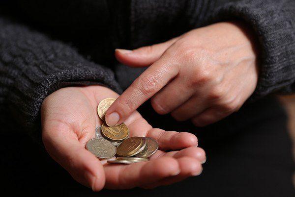 Новая система начисления заработной платы бюджетникам в 2021 году