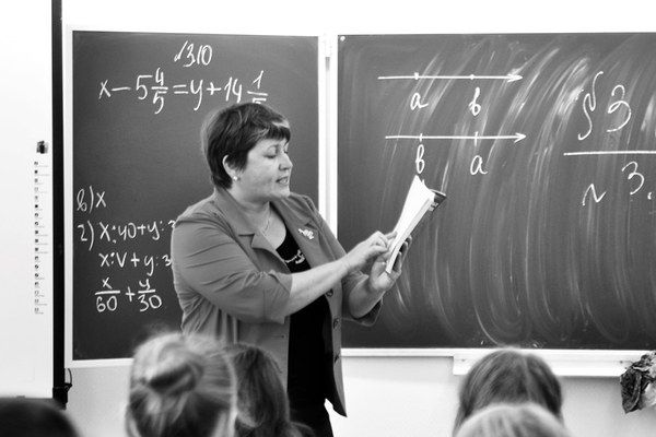 Дополнительные трудовые и социальные гарантии для педагогов