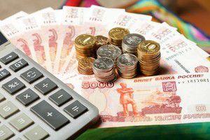 детали новой системы оплаты труда учителей