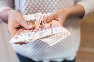 Учителям повысят зарплату с 1 сентября 2021 года