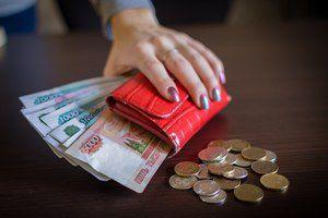 Росстат опубликовал данные по средней зарплате учителей
