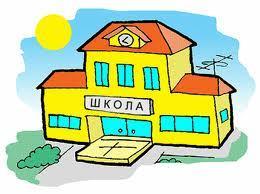 Российская школа нуждается в открытости