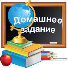 Минобрнауки решило ограничить объем домашних заданий для школьников